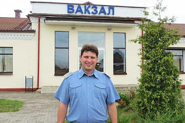 Начальнику железнодорожной станции Дмитрию Шашуто в воспитании уравновешенного характера помогли занятия восточными единоборствами