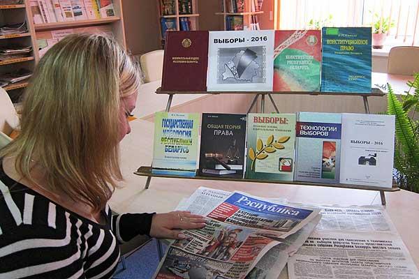 В центре внимания библиотеки в Толочине — работа с избирателями
