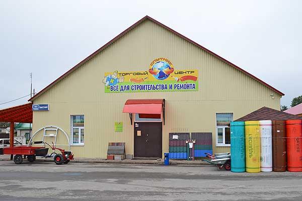 """Торговый центр """"Спутник"""" в Толочине снова порадовал своих посетителей (+фото)"""