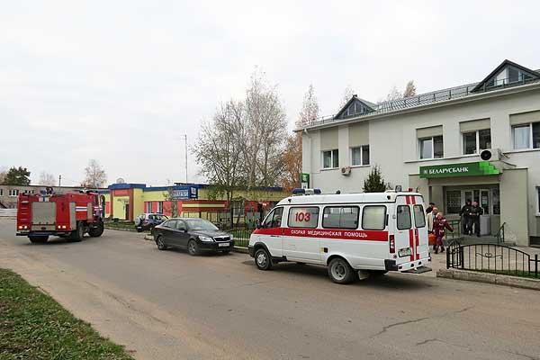 Сотрудники Беларусбанка в Толочине отработали свои действия по ликвидации чрезвычайной ситуации