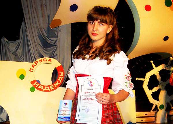 Еще один успех сестер Петренко
