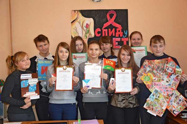 Подведены итоги районного творческого конкурса «СПИДу — нет!»