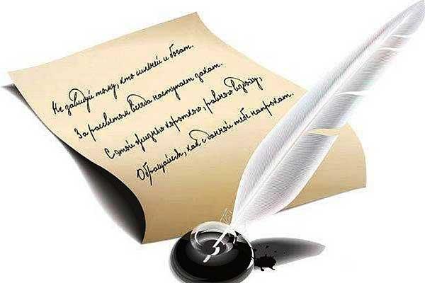 В Толочине пройдет районный конкурс новогодних стихов