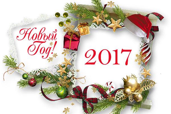 Для детей и взрослых: программа новогодних и рождественских мероприятий в Толочине