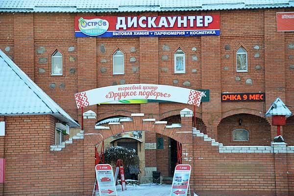 """""""Остров чистоты"""" теперь и в Толочине (+фото)"""