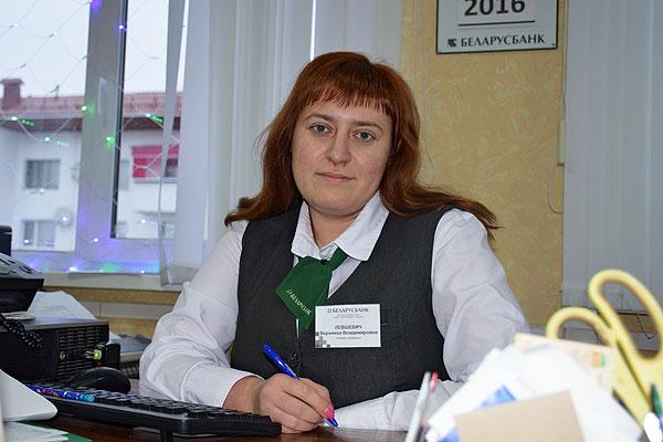 Беларусбанк в Толочине: что ни работник — свой талант