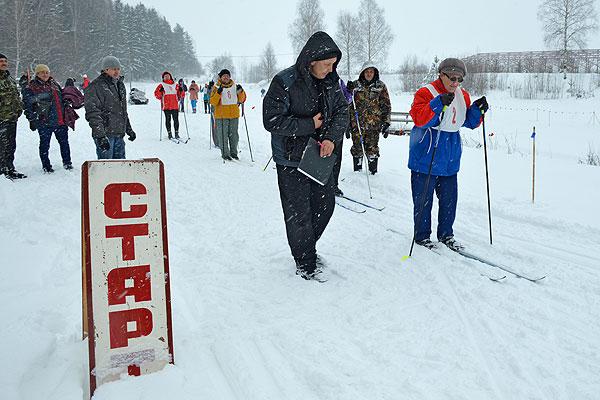 Лыжники открыли программу круглогодичной районной спартакиады
