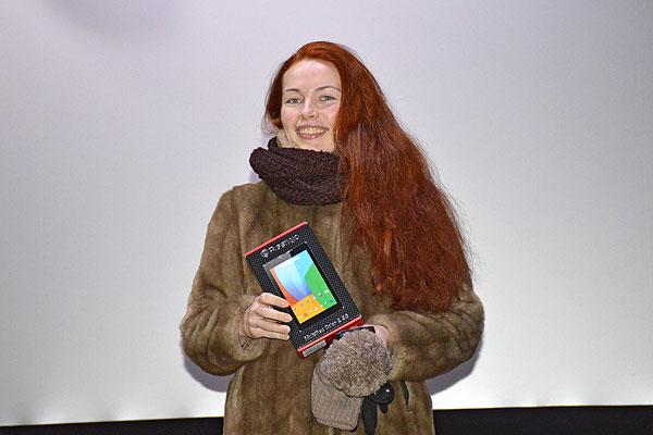 В кинотеатре в Толочине определили обладателя планшета