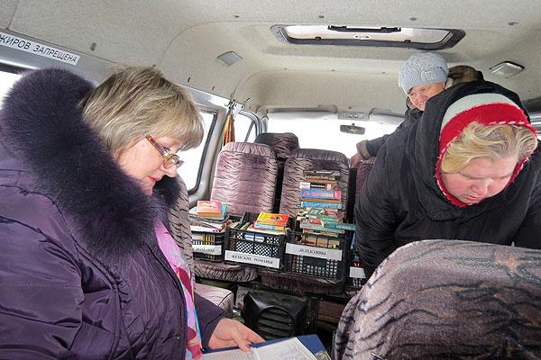 Сельские жители книги ждут как хлеба