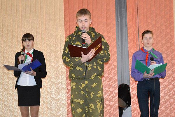 В Толочине школьники почтили память воинов-интернационалистов