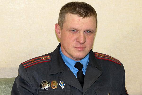 Служба дни и ночи: участковый инспектор милиции Валерий Мисникевич не изменяет сделанному выбору жизненного пути