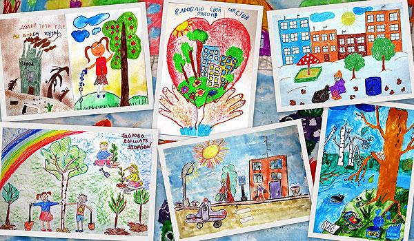 Объявлен конкурс детских рисунков на тему экологии