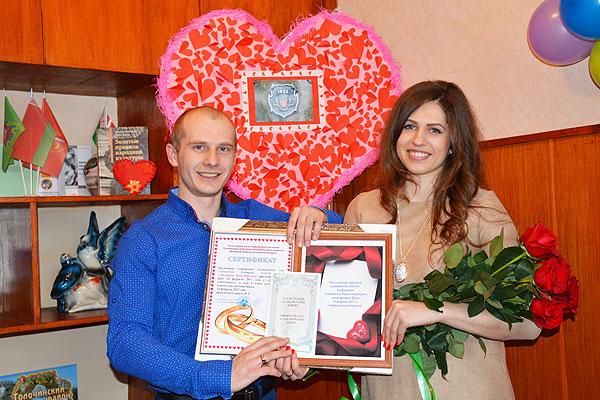 Молодоженам в Толочине вручили памятный сертификат от ЗАГСа и ценный подарок от БРСМ