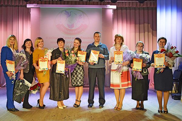 Начало конкурса учитель года