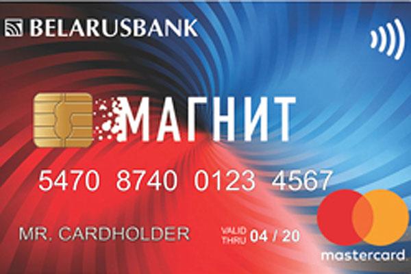 Приобрести товар в рассрочку поможет Беларусбанк