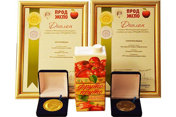 Напитки Толочинского консервного завода удостоены наград престижного конкурса