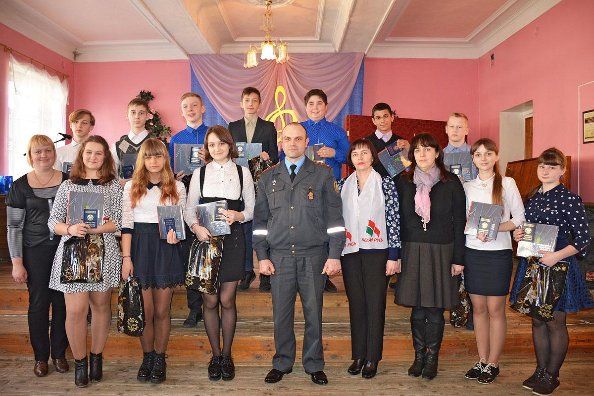 В Толочине накануне Дня Конституции 14 юношей и девушек получили свой главный в жизни документ