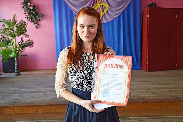 Толочинская школьница завоевала диплом третьей степени областного конкурса изобразительного творчества