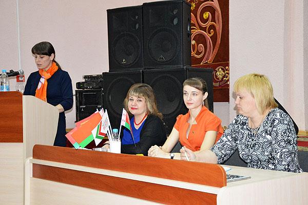В Толочине в районной организации БРСМ подвели итоги за три года и обозначили приоритеты развития