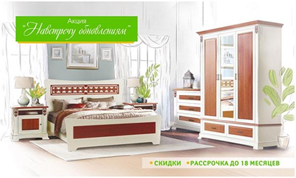 """В Толочине открывается новый магазин """"Мебель Пинскдрев"""""""