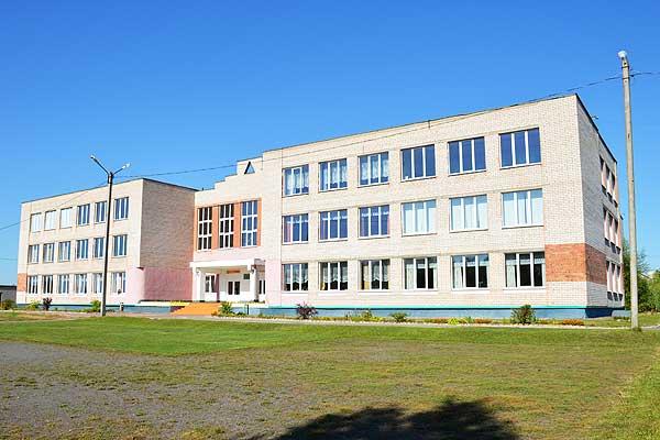 Приглашает Толочинская районная гимназия