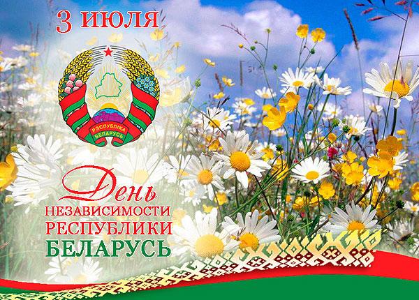 Приглашаем всех на праздник: программа мероприятий в Толочине и Коханово 3 июля