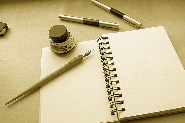 В Толочине пройдет районный конкурс поэтов