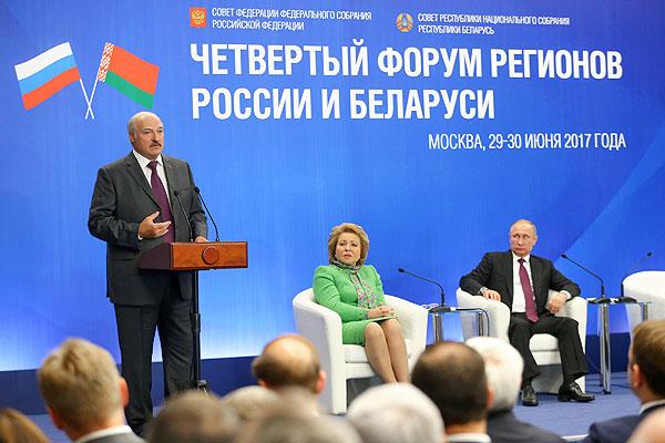 Тема недели: IV Форум регионов Беларуси и России