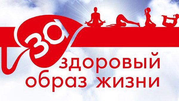 """В Толочинском районе проходит акция """"Молодежь за здоровый образ жизни"""""""