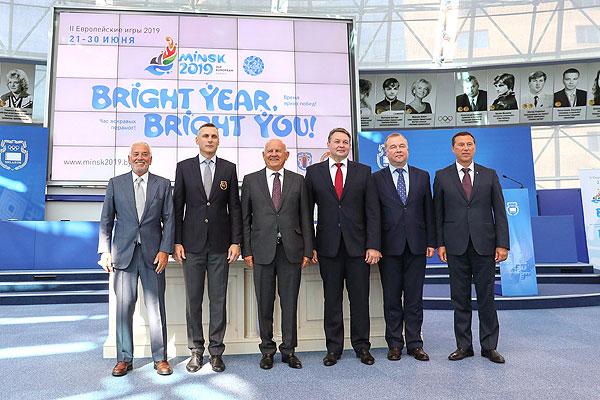 Тема недели: Беларусь готовится к проведению II Европейских игр