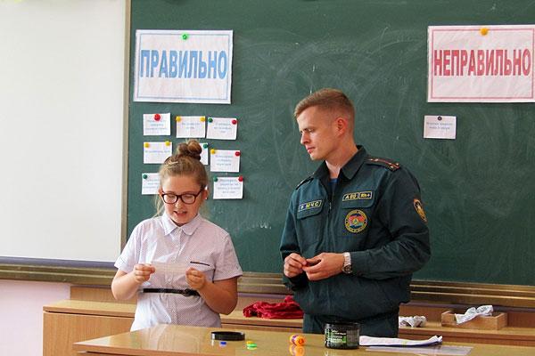 В школах Толочинского района прошли первые уроки безопасности в новом учебном году