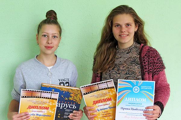 Работы славенских школьниц отмечены дипломами республиканского детского фотоконкурса