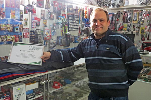 В Толочине определены лучшие торговые объекты по безналичному расчету с покупателями