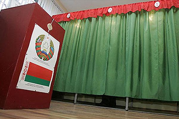Толочинская районная избирательная комиссия образована и приступила к работе