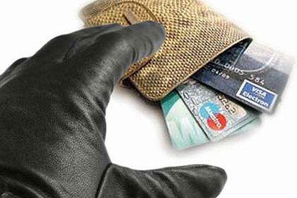 Осторожно: мошенники! Берегите свои банковские карты