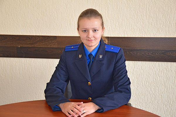Толочинский следователь Полина Яхиева путь правоохранителя выбрала давно и осознанно