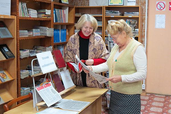 В библиотеке в Коханово позаботились об избирателях