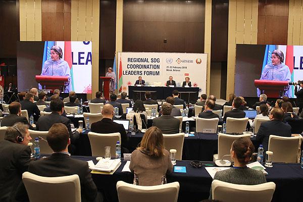 Тема недели: региональный форум национальных координаторов по достижению Целей устойчивого развития