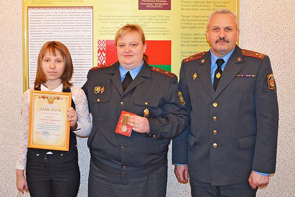 В Толочине подведены итоги деятельности РОВД за 2017 год