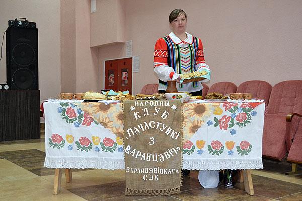 Яна Бараноўская аб'ядноўвае вакол сябе энтузіястаў