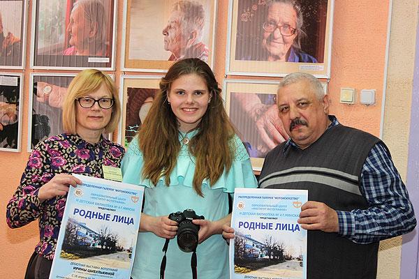 В каждой  фотографии — душа человека: в Минске развернута выставка работ славенской школьницы (+фото)