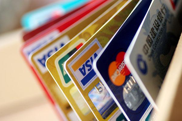Нужен кредит? Оформи кредитную карту