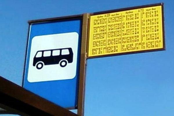 Автобусы в Толочине изменят движение