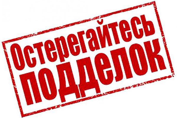 Жителю Толочинского района, заказавшему через интернет регистрационные знаки на автомобиль, грозит до двух лет лишения свободы