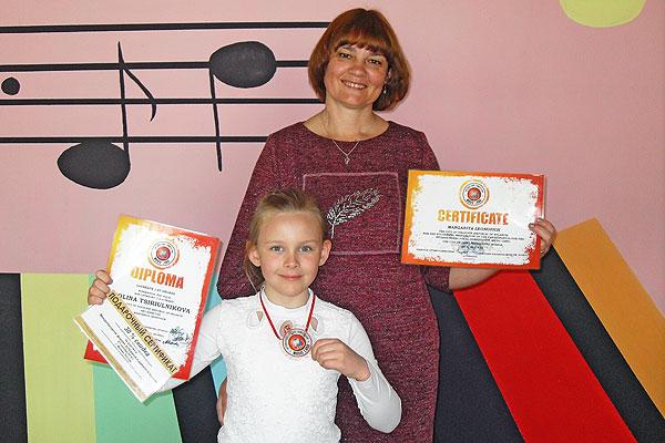 Толочинская школьница стала победительницей международного вокального конкурса