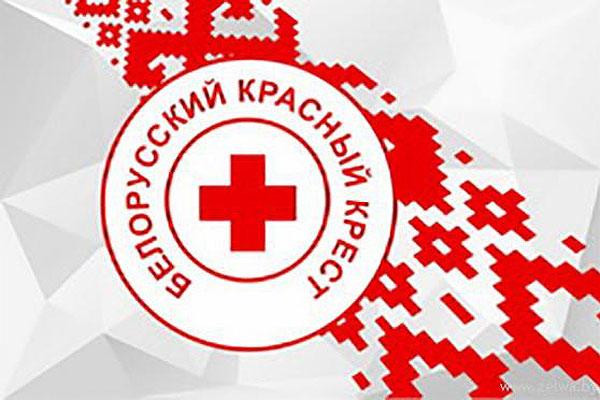 Объявлен творческий конкурс о гуманитарной деятельности Красного Креста в Беларуси и мире