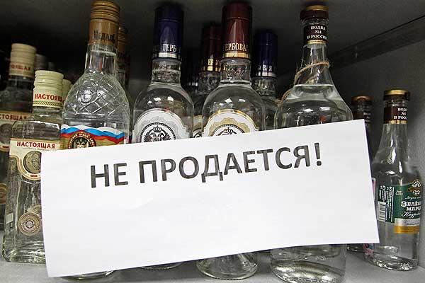 В Толочинском районе введено ограничение продажи алкогольных напитков