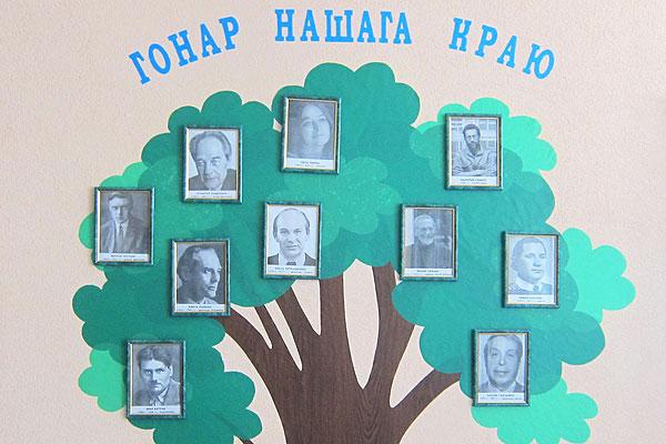 У бібліятэцы ў Талачыне на сімвалічным дрэве змясцілі партрэты знакамітых землякоў
