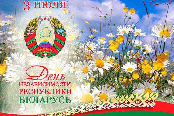 Празднование Дня Независимости в Толочине завершится совместным исполнением гимна Беларуси