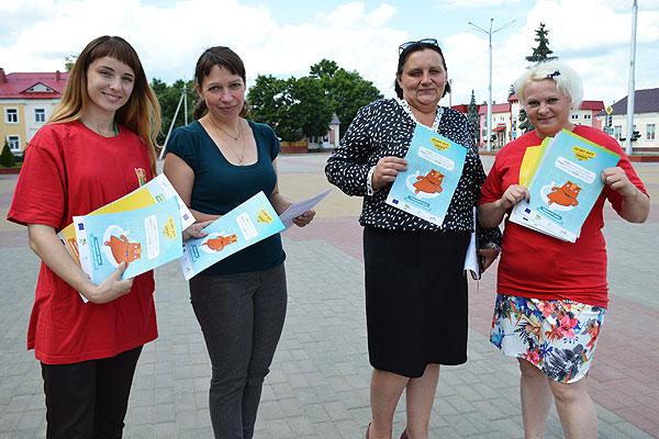 """В Толочине реализуется инициатива Европейского союза """"Соглашение мэров по климату и энергии"""""""
